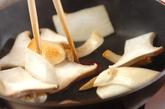 エリンギのレモンペッパー炒めの作り方2