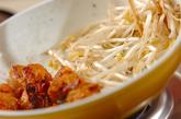 韓国風焼き鶏の作り方2