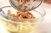 卵とポテトのサラダの作り方2