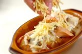鮭とジャガイモのマヨグラタンの作り方3