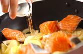 鮭とジャガイモのマヨグラタンの作り方1