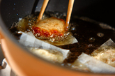 長芋と納豆の落とし揚げの作り方2