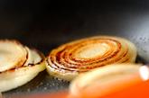 焼き玉ネギのマリネの作り方1