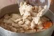 豚肉の粕汁の作り方1