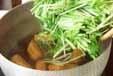 青菜と揚げ物のサッと煮の作り方1