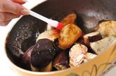 レンジナスのバルサミコ酢和えの作り方3