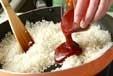 卵のっけオムライスの作り方1