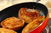 ゴマのフレンチトーストの作り方1