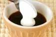 コーヒーリキュールコーヒーゼリーの作り方3
