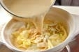 豆乳みそ鍋の作り方1