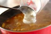 チキンとカボチャのカレーの作り方4