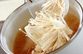 エノキのトロミスープの作り方1