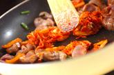 キムチ砂肝の作り方1