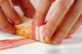 厚揚げの肉巻きの作り方1