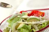 アボカドのシーザーサラダの作り方1