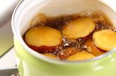 サツマイモの甘辛煮の作り方2