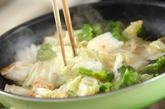 蒸し焼き野菜のカニあんかけの作り方1