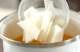 冬瓜のコンソメスープの作り方1
