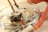 ヒジキと大根のマヨ和えの作り方2