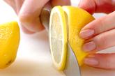 ホットハチミツレモン の下準備1