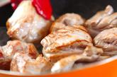 豚の角煮+大根と煮卵の作り方1