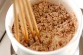 鶏そぼろご飯の作り方1