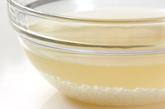 お米のスープの下準備1