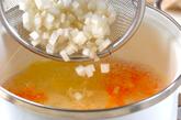 お米のスープの作り方1