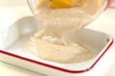 豆腐とバナナのヘルシーアイスクリームの作り方4