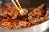 しっかり味の豚のショウガ焼きの作り方3