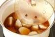 赤目芋のこっくり煮の作り方1