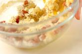 ソーセージ入りイモサラダの作り方2
