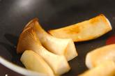 レンコンとエリンギのサラダの作り方2
