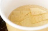 豆ご飯おにぎりの作り方4