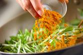 ゴボウと水菜のカレー炒めの作り方2