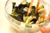 ワカメのゴマ甘酢和えの作り方1