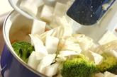 鶏肉のクリームシチューの作り方3