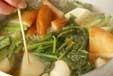 カブとさつま揚げの煮物の作り方2