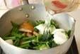 カブとさつま揚げの煮物の作り方1