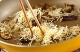 ナスとチーズの炒め物の作り方2