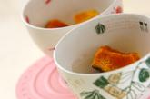 カボチャスープの作り方1