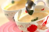 カボチャスープの作り方3