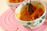 カボチャスープの作り方2