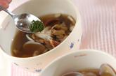 アサリとキノコのガーリックスープの作り方4