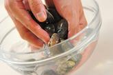 アサリとキノコのガーリックスープの作り方1