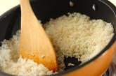 炊飯器でターメリックライスの作り方1