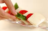 豆腐カプレーゼの作り方1