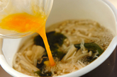 ワカメのふんわり卵スープの作り方2