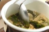 ワカメのふんわり卵スープの作り方3