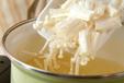 エノキとワカメのみそ汁の作り方1